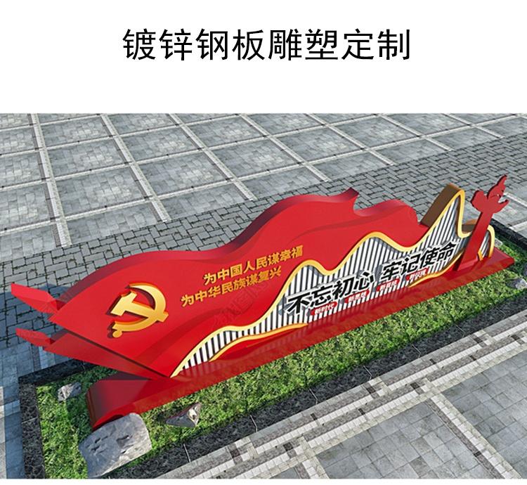 党建100周年不锈钢金属雕塑