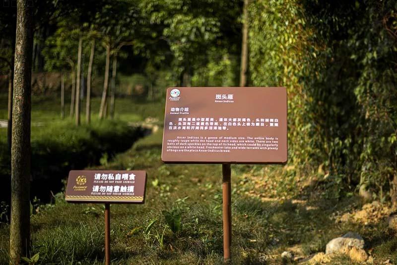 广州七彩澳游世界美陈景观,观光打卡的好地方!