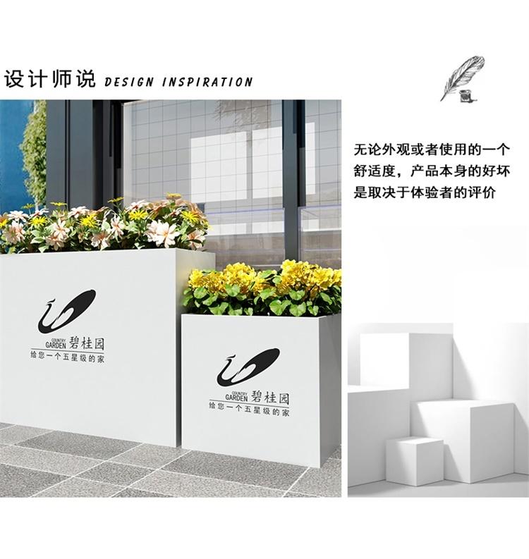 玻璃钢长方形花箱户外阳台售楼处花盆