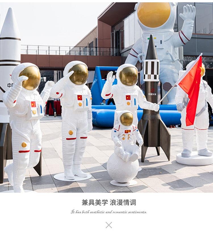 玻璃钢宇航员雕塑太空人物摆件