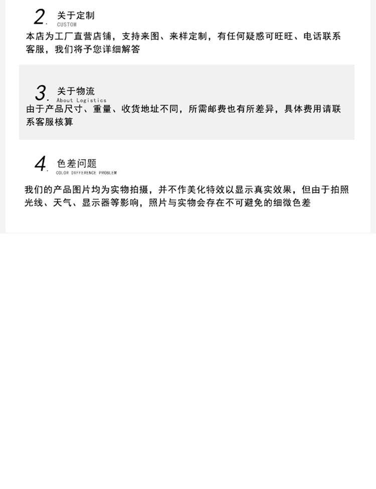 逗虎佬原创IP商业美陈雕塑DP点