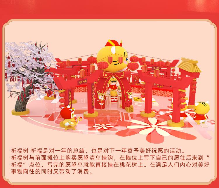 逗虎佬商业美陈春节新年主题ip雕塑定制