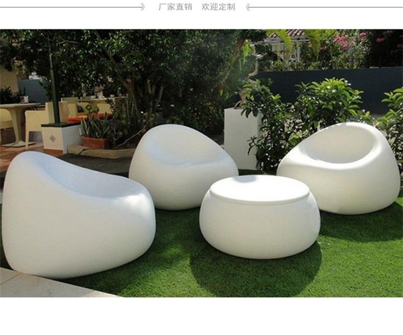 玻璃钢鹅卵石座椅户外坐凳软包沙发凳子椅子茶几商场休闲椅